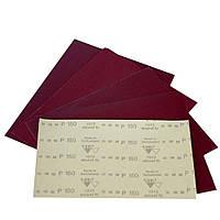 Наждачная бумага водостойкая SIA лист 230х280мм УПАКОВКА 50шт