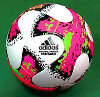 Мяч футбольный Adidas Match Ball Replica