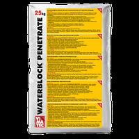 Гидроизоляционная обмазка проникающего действия.WATERBLOCK PENETRATE(25кг.)