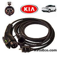 Зарядное устройство для электромобиля KIA Soul EV AutoEco J1772-16A, фото 1