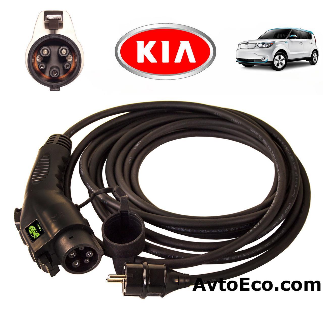 Зарядное устройство для электромобиля KIA Soul EV AutoEco J1772-16A