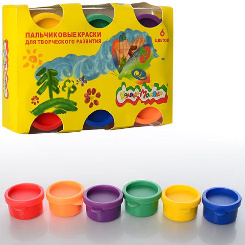 Фарби Z0075 пальчикові, 6 кольорів, баночки, коробка, 17,5-11-3,5 см.