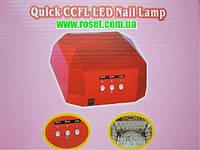 НОВИНКА !!! УФ лампа Quick CCFL LED Nail Lamp на 36 Вт с таймером