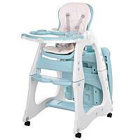 Стульчик M 2429-12 PRISMA для кормления, трансформер (столик+стульчик), колеса 4 шт, ремни безопасности, голуб