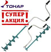 Барнаульский бур Тонар 130мм ОРИГИНАЛ