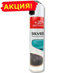 Краска для замши и нубука Silver premium 300 ml черный
