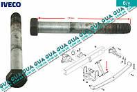 Болт / винт крепления заднего амортизатора ( стойки ) М16x2x130мм 16615834 Iveco DAILY II 1989-1999, Iveco DAILY III 1999-2006