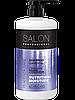 Шампунь Живлення і зволоження волосся NUTRITION & MOISTURE 1000мл Salon Professional