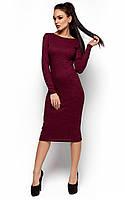 Вишукане бордове трикотажне плаття Elina (S-M, M-L)