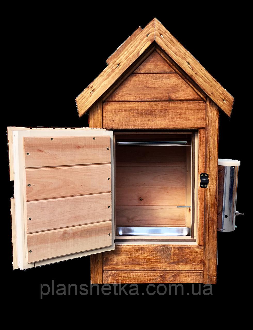 Домашняя коптильня холодного копчения с дымогенератором купить на сенном рынке купить самогонный аппарат контакты сдомовар