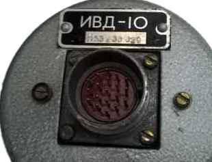 Измеритель воздушного давления ИВД-10, фото 2