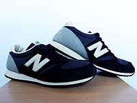 Кроссовки New Balance 420 100% Оригинал р-р 42,5 (27см)  (б/у,сток) adidas мужские nike чёрные reebok пума