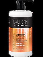 Шампунь Глубокое восстановление для волос DEEP REPAIR 1000мл Salon Professional