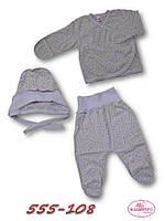 Комплект для новорожденных 62-40