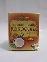 """""""Растительное масло кокоса"""" 30 мл"""