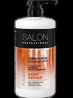 Кондиционер Глубокое восстановление для волос DEEP REPAIR 1000 мл Salon Professional