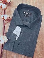 """Приталенная рубашка с принтом """"Галактика"""" 100% хлопок"""