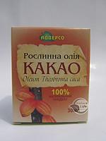 """""""Растительное масло Какао"""" 30 мл"""