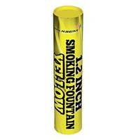 Цветной дым Maxsem MA0513-Y (Желтый 60 сек.)