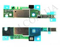 Шлейф (Flat cable) Sony E2303 Xperia M4/  E2312,   с микрофоном