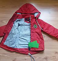 Стильная демисезонная куртка для мальчика
