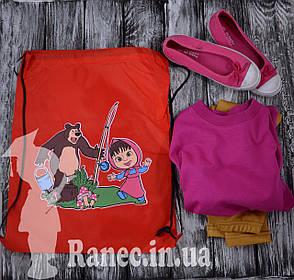 Рюкзак для обуви  Маша и медведь 0233, фото 2