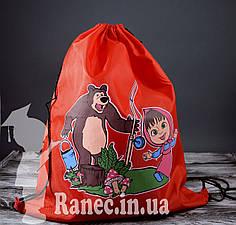 Рюкзак для обуви  Маша и медведь 0233
