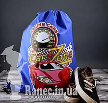 Рюкзак для обуви машина 0231, фото 3