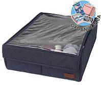 Коробка с крышкой для трусов 20 ячеек ORGANIZE (джинс)