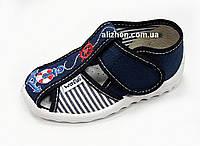 """Текстильные тапочки, мокасины, слипоны, текстильная обувь для мальчика тм""""Валди"""" , размер 27."""