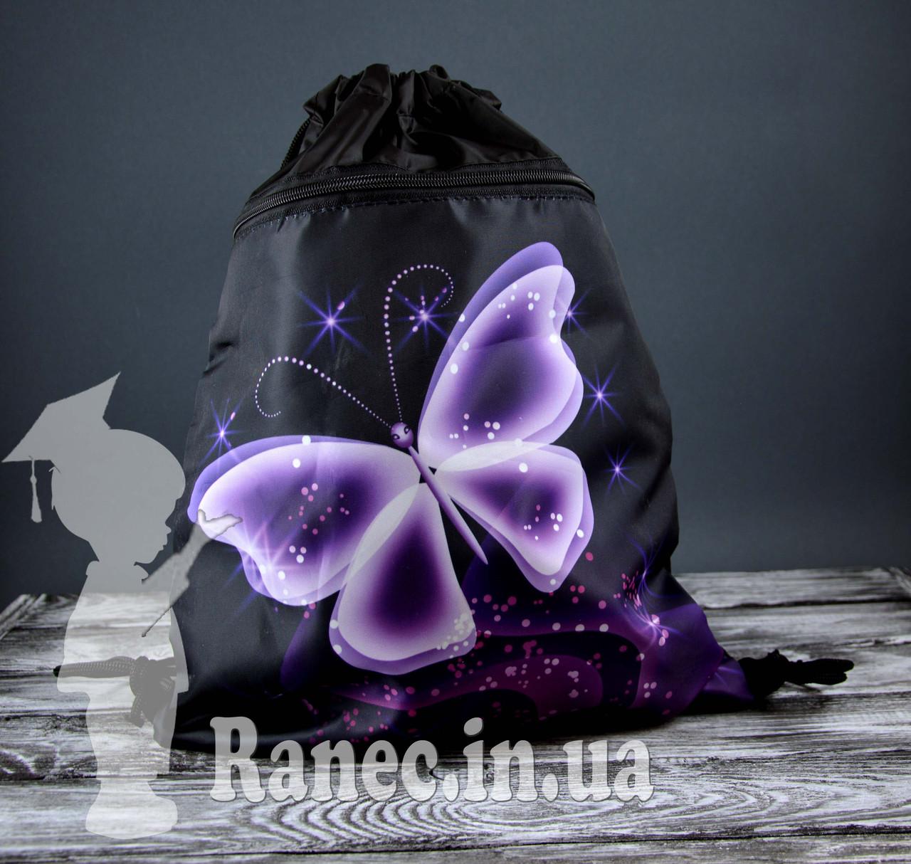 """Сумка для сменки  """"Бабочка """" 1-7841"""
