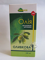 """Масло натурально растительное """"Оливковое"""" 120 мл"""