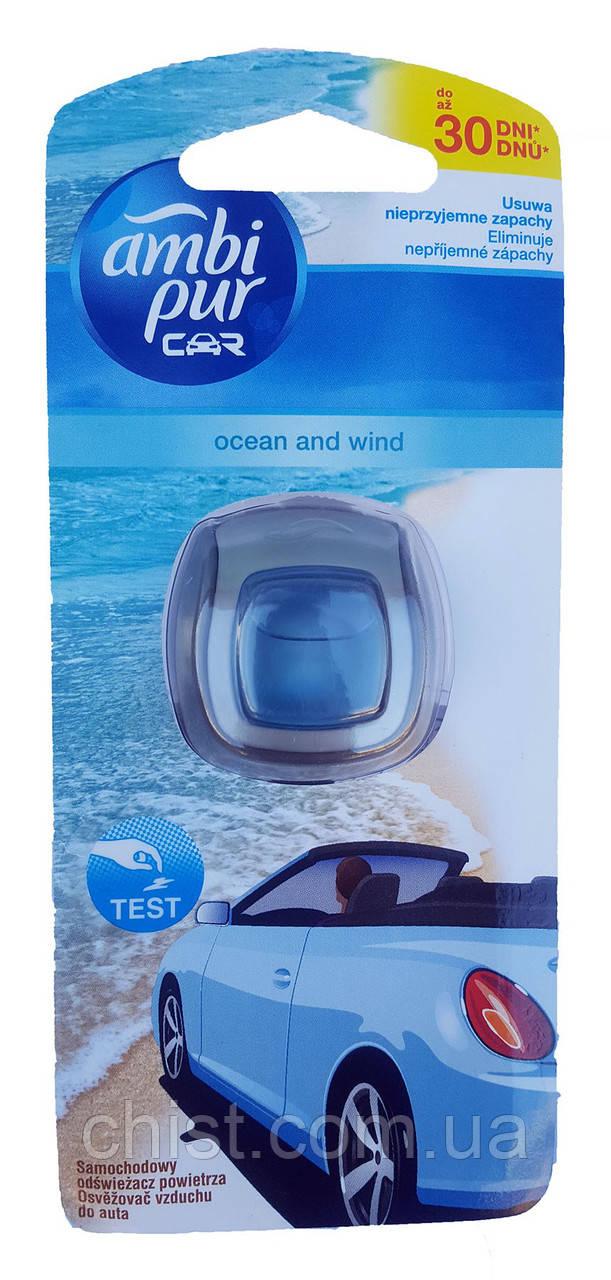 Ambi Pur Освежитель воздуха для автомобиля Океан и Ветер (2 мл) Германия