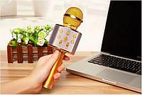 Беспроводной Bluetooth Караоке-микрофон WS-858 в оригинальном тубусе Gold