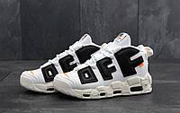 Мужские кроссовки OFF-WHITE x Nike Air More Uptempo(ТОП РЕПЛИКА ААА+), фото 1