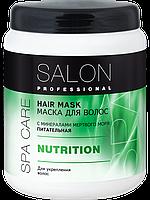 Маска Питательная с минералами Мертвого моря для волос NUTRITION 1000мл Salon Professional