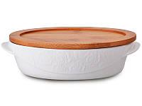 Блюдо для запекания овальное с бамбуковой крышкой 24,5х17х7 см., HomeFo, Lefard