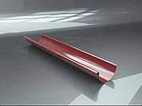 Желоб водосточный 4 м для металлического водостока RAIKO 125/90