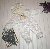 Демисезонный комбинезон человечек для новорожденного. Рост 56-74 см. Белый