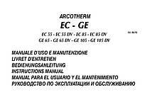 Руководство по эксплуатации Arcotherm EC 55, 85, GE 65, 105