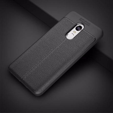 Чехол для Xiaomi Redmi Note 4X (Autofocus)