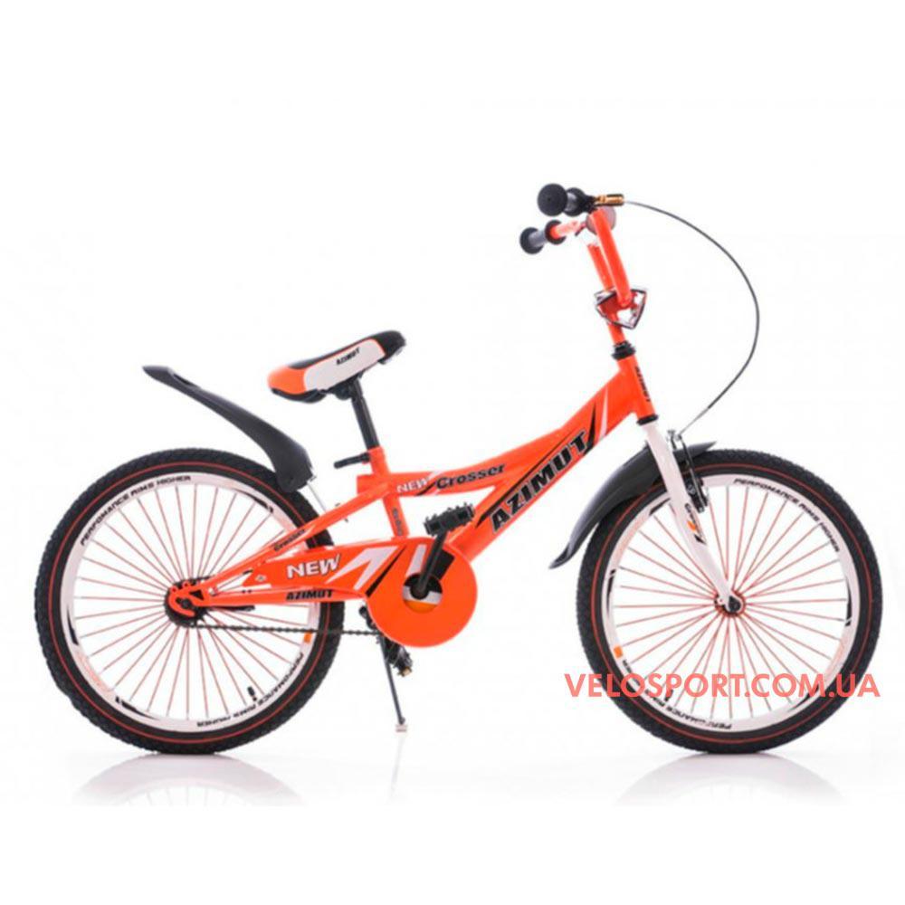 Детский велосипед Azimut Crosser 20 дюймов