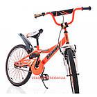 Детский велосипед Azimut Crosser 20 дюймов, фото 3
