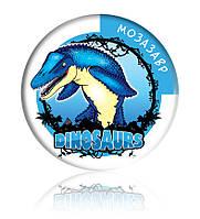 """Закатной круглый значок - """"Мозазавр"""""""