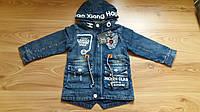 Стильная джинсовая куртка для мальчика