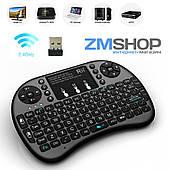 Беспроводная мини клавиатура Mini Keyboard i8