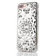 Силіконовий чохол Tropix на iPhone 6 plus/ 6s plus Silver