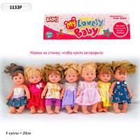 Кукла 1133P (музыкальная)