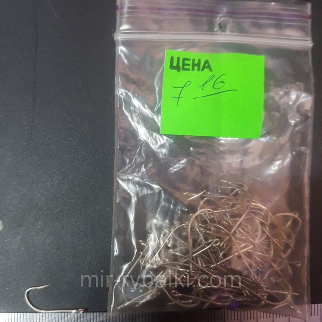 Крючки Колюбакинские 7*16 (100 шт)