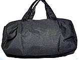 Спортивная дорожная синяя сумка 45*20, фото 4